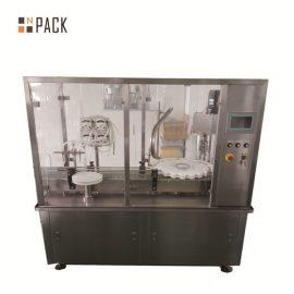 מכונת מילוי וצנצנת קרם קרם 10g-100g לתעשיית הקוסמטיקה