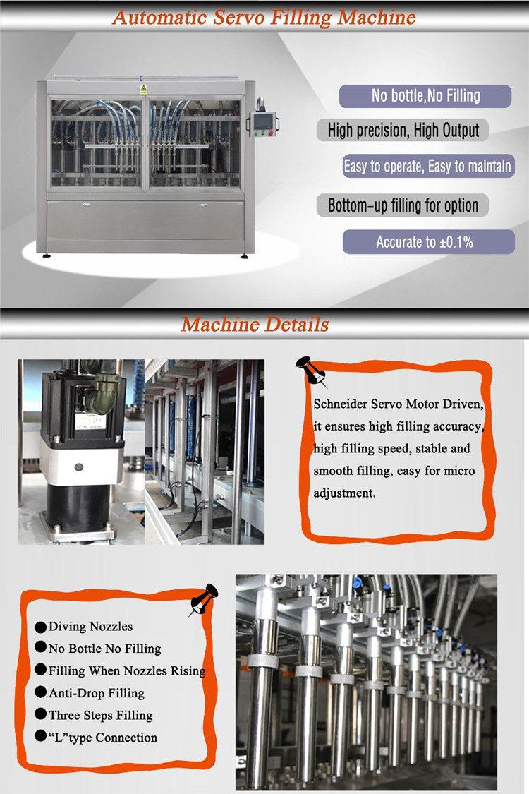 מכונת מילוי בקבוקים נוזלים אוטומטיים