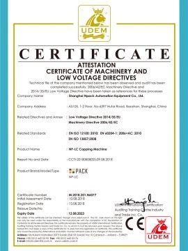 אישור CE של מכסת מכסת