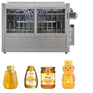 בקרת PLC בקרת מילוי צנצנות דבש קו מילוי נוזלי אוטומטי GMP תקן