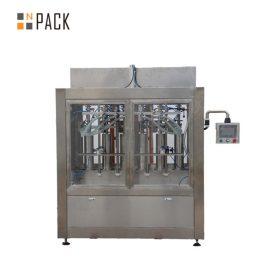 שוקל 6 מילוי נוזלים ראשיים למילוי נוזלים לכימיקלים לחומרי הדברה ודישון