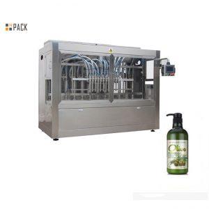 """100 מ""""ל - מכונת מילוי נוזלית 1L לשמפו / קרם / סבון"""