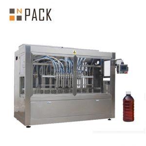 מכונת מילוי הדבק אוטומטית להוכחת אבק לנוזל אורגני / דשן ביולוגי