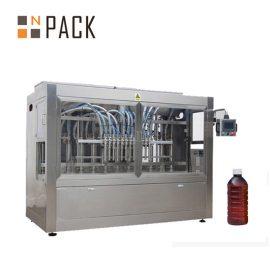 מכונת מילוי נוזלית אוטומטית למחצה / מילוי בקבוק זמן כוח משיכה לחומרי הדברה