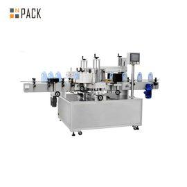 מכונת תוויות בקבוקים אוטומטית דביקה עצמית לתוויות לוח קדמיות ואחוריות