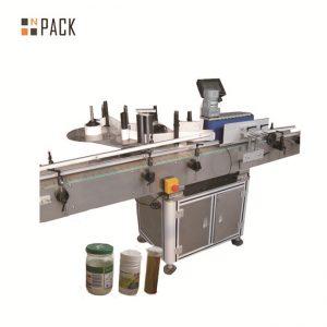 קיבולת מכונת תיוג בקבוקים עגולים קוסמטיים 100 BPM עם בקרת מסך מגע