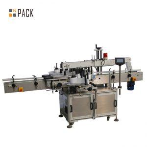 מכונת תיוג בקבוק עגול דבק עצמי אנכי עם בקרת PLC 120 BPM