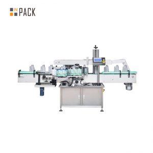 קיבולת מכונת תיוג בקבוק במהירות גבוהה סיבובית אוטומטית 300 BPM עם מונע סרוו