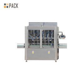 מכונת מילוי קרם קוסמטיקה אוטומטית לחלוטין / מכונת מילוי ג'ל למילוי ג'ל