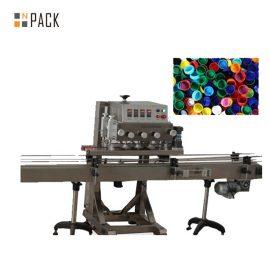 מכונת רטט רוטב מכסת מכסה לבקבוק זכוכית, מכסה מכסה לוואקום מכסה ואקום