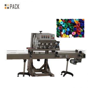 מכונת ריפוי רטבים מכוסית זכוכית