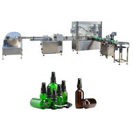 מכונת מילוי והכסת מונובלוק אוטומטית, ריסוס מילוי מכסה מכסה מילוי נוזלי