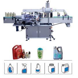 מכונת תיוג בקבוקי צד אוטומטי אוטומטית לחומרי ניקוי לשמן 5-25L / שמפו