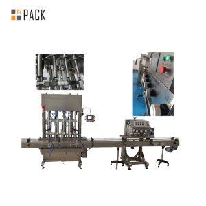 לחץ על לחיצה על מכונה מכסת בקבוק אוטומטית 8 ראשים לשמן אכיל / אבקת טלק