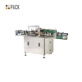 מכונת תיוג בקבוקי זכוכית אוטומטית / מכונת תיוג דבק רטובה לתווית נייר