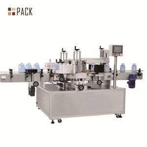 מכונה תיוג מדבקה אוטומטית מתכווננת / ציוד תיוג בקבוקים במהירות מהירות 120 BPM