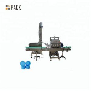מכונה מכסת מכסה סיבובית ראשית יחיד מכונת אריזת מונע סרוו